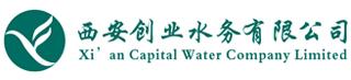 西安创业水务有限公司